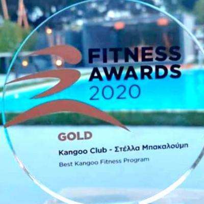 Πρώτο Βραβείο στα Fitness Awards 2020